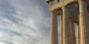 Greek Medical Tourism